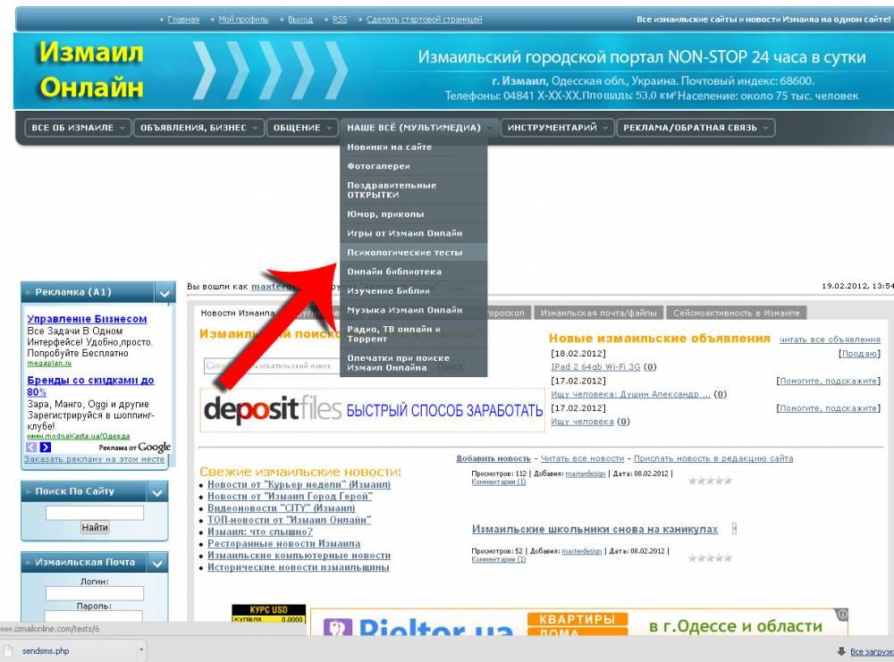 download интеллектуальные информационные системы рабочая