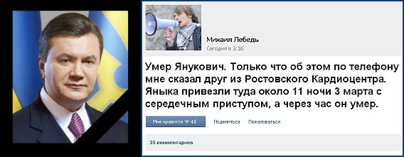 Статьи  РУССКОЕ ВОСКРЕСЕНИЕ